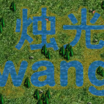 Zgwang