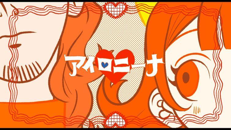 ∴flower『アイロニーナ』 - Ironina【Official】