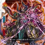Predator1424's avatar