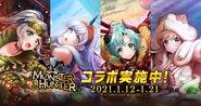 D4DJ Groovy Mix Monster Hunter Collaboration KV V1