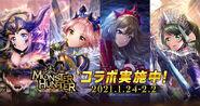 D4DJ Groovy Mix Monster Hunter Collaboration KV V2