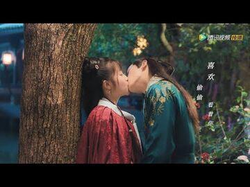 【少爷与我的罗曼史】主题曲:《我们的罗曼史》MV - 心动演绎古装甜宠爱恋 - A Love So Romantic - OST