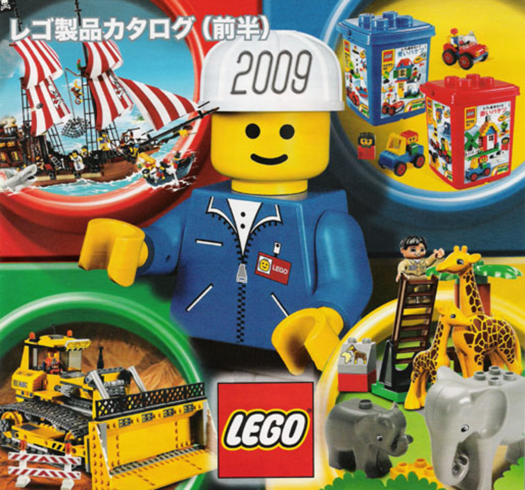2009 Large Japanese (4560339-JA)