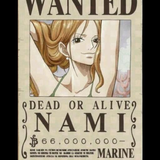 Nami97230's avatar