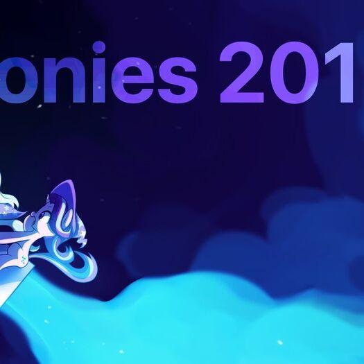 Bronies 2018