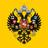 Аватар Русский монархистъ