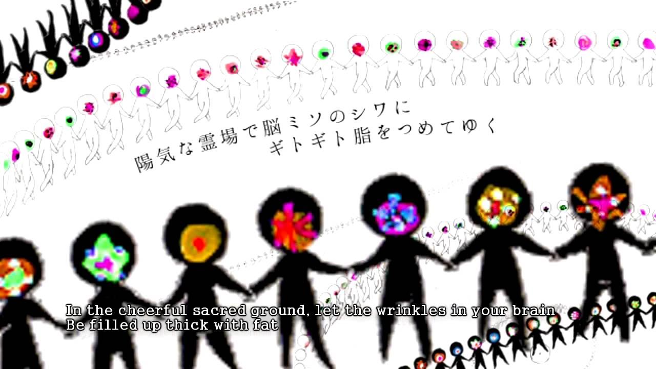 [Hatsune Miku] Corpse Dance しかばねの踊り PV (English Subs)