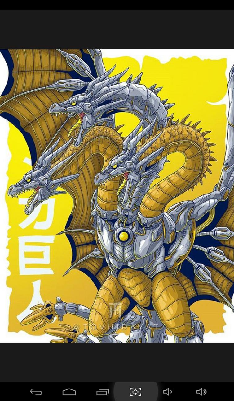 Si llega aparecer Mecha-King Ghidorah en Godzilla vs Kong...