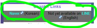 Change External Links