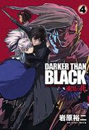 Darker than BLACK-Shikkoku no Hana vol.4