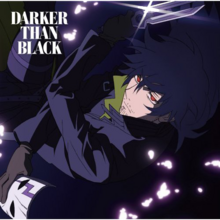Darker Than BLACK Ryuusei no Gemini Original Soundtrack.png