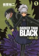 Darker than BLACK-Shikkoku no Hana vol.1