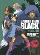Darker than BLACK-Shikkoku no Hana vol.3