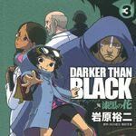 Darker than BLACK-Shikkoku no Hana vol.3.jpg