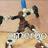 TheFlyingKoopa & LFJBloopers's avatar