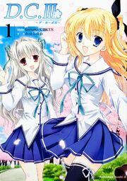 DC3 Manga V01.jpg