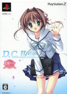 DC2PS (PS2-DX cover)