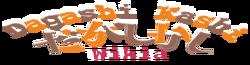 Wikia Logo.png
