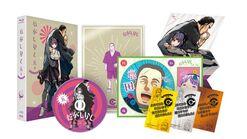DVD Volume 5 Packaging