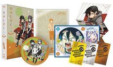DVD-Volume-3-Packaging