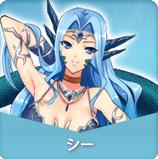 Monster Musume Online Character List