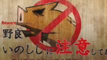 AnimeWildBoar1