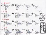 AnimeEarsDesign