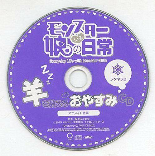 Monster Musume Oyasumi CD