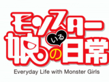 Species 12: Everyday Life with Monster Girls