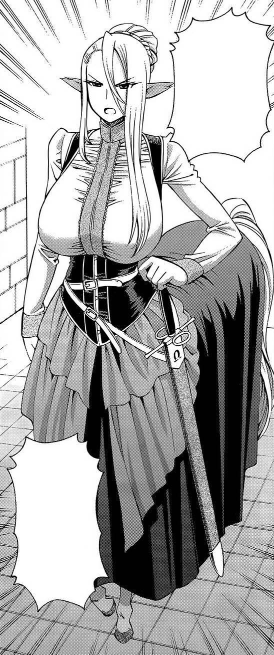 Centorea's Mother