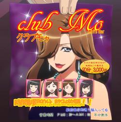 HostessClub.png