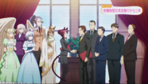 Exchange Program Anime.png