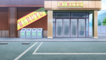AnimeMaruyu