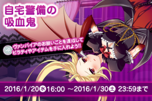 Pirati's first event.png