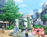 AnimeShinbuya