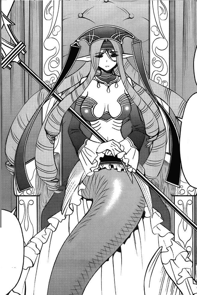 Meroune's Mother