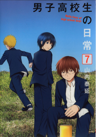Outer Cover
