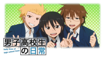 Daily-Lives-of-High-School-Boys-anime image.png