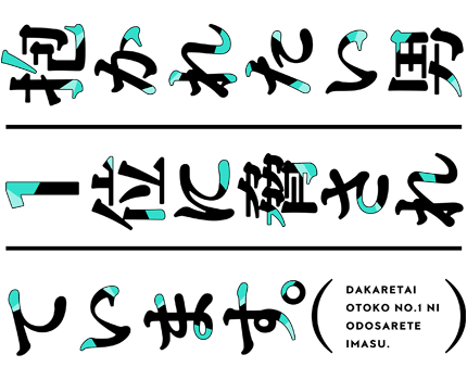 Logo.output.png