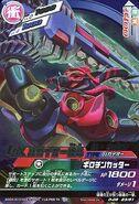 Hakai-O Z D-05-23