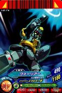 Kaz Warrior 1-07