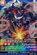 Proto Zenon D-S05-04