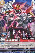 G-Rex D-W02-07 2