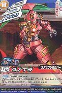 Kunoichi D-W02-08