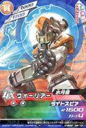 Warrior D-W02-06