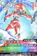 Kunoichi D-W01-02