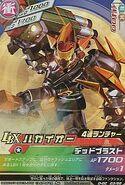 Hakai-O D-02-23