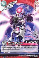 Fairy D-04-47
