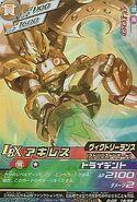 Achilles V Mode D-02-18