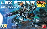 Fenrir/Bandai Models